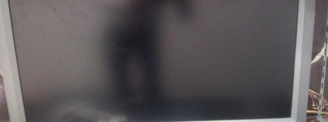 Scherm Samsung